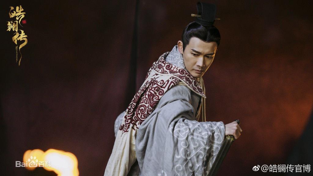 """Ngôn Cẩn Ngôn hóa thành mẹ của Tần Thủy Hoàng trong phim mới """"Hạo Lan Truyện"""" - Ảnh 5."""