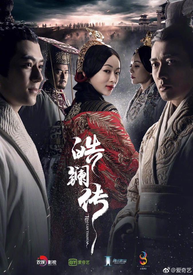 """Ngôn Cẩn Ngôn hóa thành mẹ của Tần Thủy Hoàng trong phim mới """"Hạo Lan Truyện"""" - Ảnh 7."""