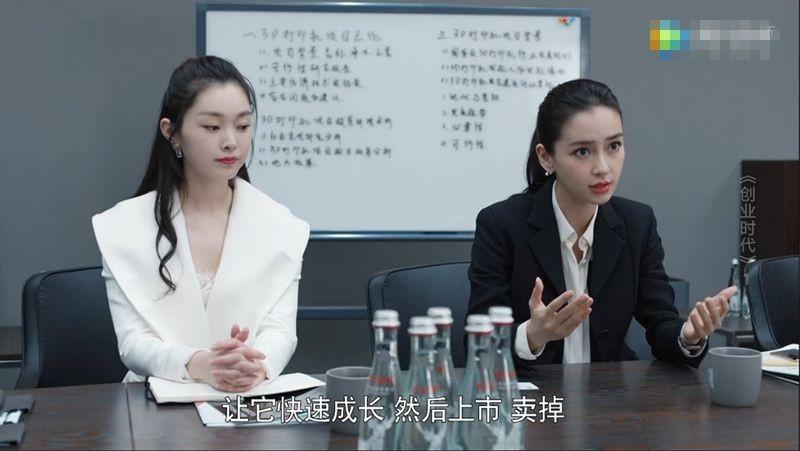 Vừa trở lại đã bị chê diễn dở, đây là cách cực khéo mà Angela Baby phản ứng với netizen - Ảnh 2.