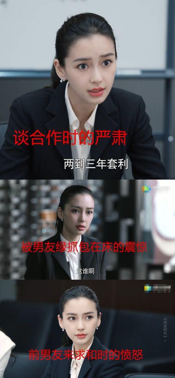 Vừa trở lại đã bị chê diễn dở, đây là cách cực khéo mà Angela Baby phản ứng với netizen - Ảnh 1.