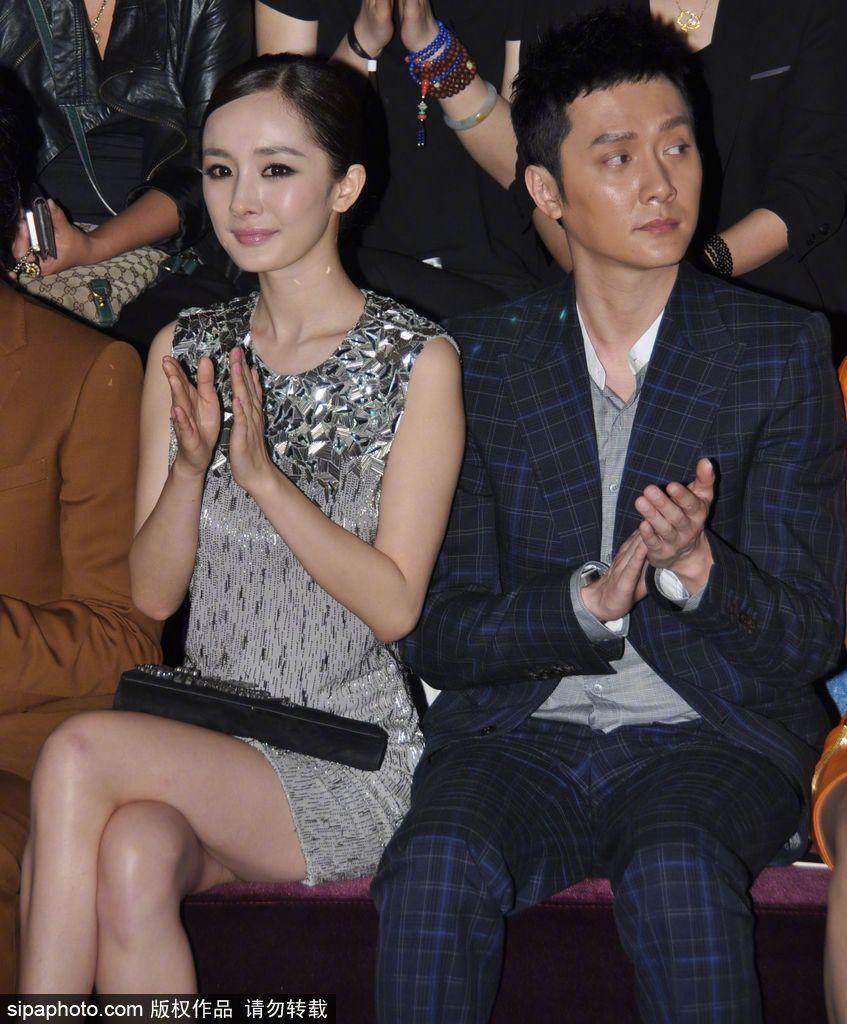 Phùng Thiệu Phong kết hôn với Triệu Lệ Dĩnh nhưng ảnh tình tứ với Dương Mịch lại gây sốt MXH - Ảnh 3.