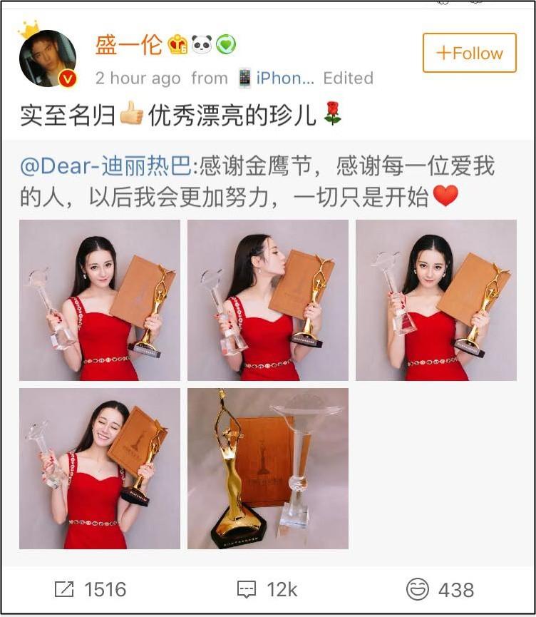 Chưa có Thị hậu Kim Ưng nào thị phi như Địch Lệ Nhiệt Ba: Cả công chúng lẫn đồng nghiệp đều không phục - Ảnh 8.