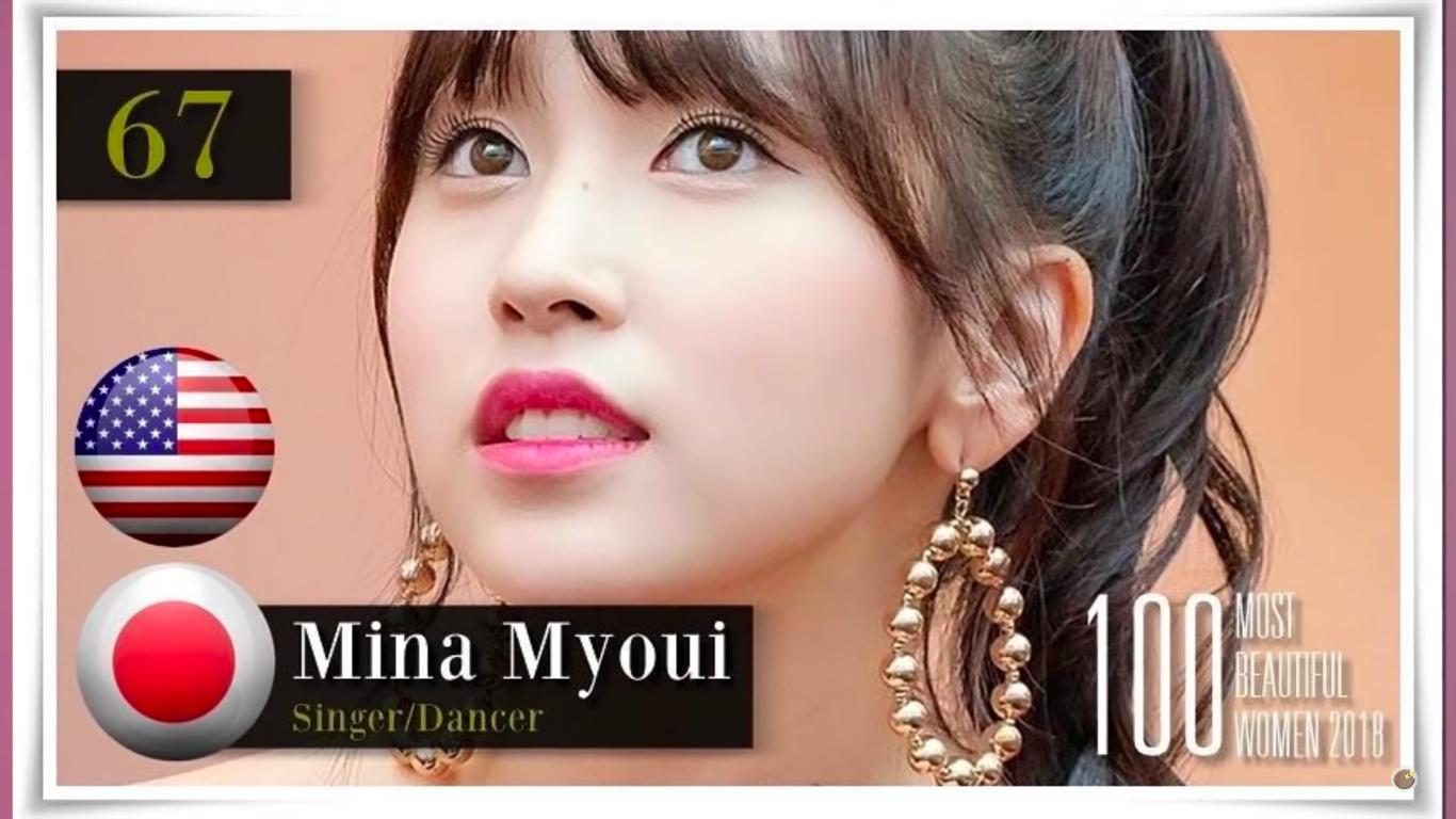 100 mỹ nhân đẹp nhất thế giới 2018: Tzuyu bất ngờ giành hạng 1, Black Pink đều lọt top song thứ tự gây tranh cãi - Ảnh 15.