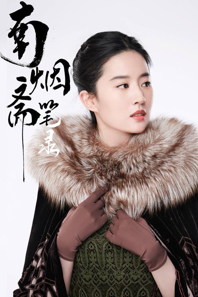 Netizen khai quật ảnh Lưu Diệc Phi thời Thần Điêu Đại Hiệp: 12 năm rồi, chị vẫn đẹp khuynh quốc khuynh thành! - Ảnh 1.