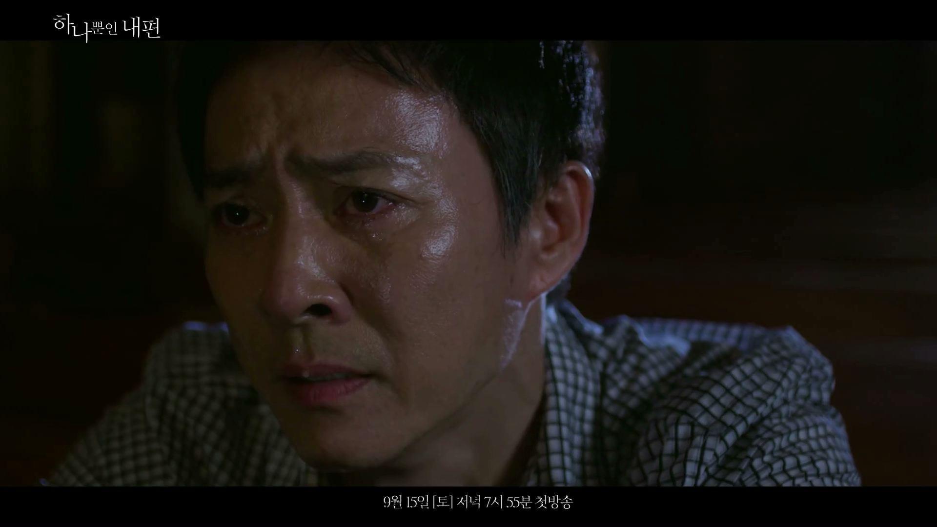 Giải mã cơn sốt phim Hàn Quốc Người Duy Nhất Bên Tôi - Ảnh 7.