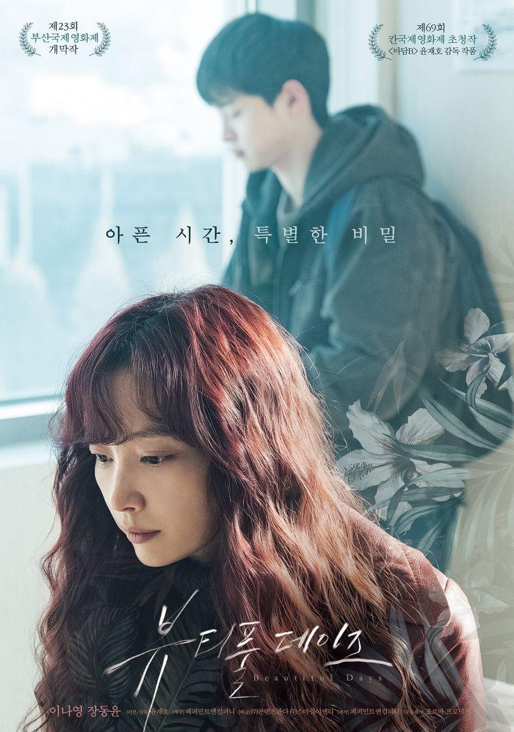 Tháng 11 phòng vé Hàn Quốc chào đón Yoo Ah In và Kim Hye Soo- Ảnh 9.