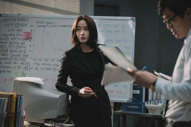 Tháng 11 phòng vé Hàn Quốc chào đón Yoo Ah In và Kim Hye Soo - Ảnh 17.