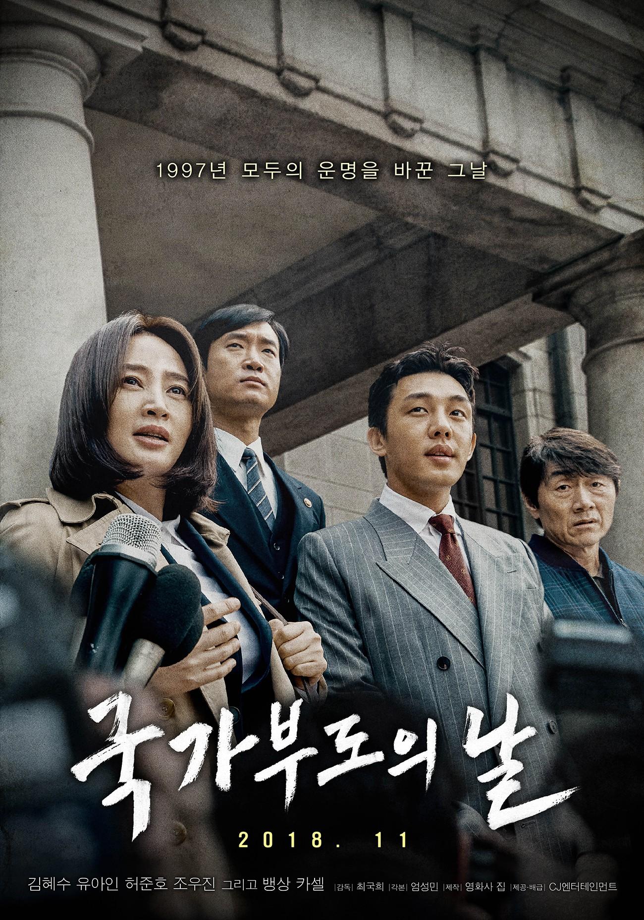 Tháng 11 phòng vé Hàn Quốc chào đón Yoo Ah In và Kim Hye Soo - Ảnh 15.