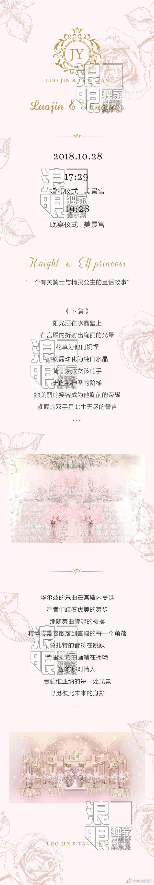 Cập nhật đám cưới Đường Yên – La Tấn: Bố mẹ cô dâu cùng khách mời VIP xuất hiện bên ngoài cung điện Belvedere