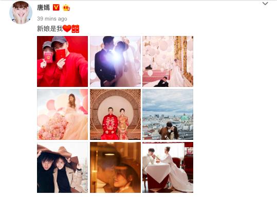 HOT: Sát giờ G, Đường Yên tung ảnh cưới đẹp như mơ, tuyên bố chính thức trở thành cô dâu của La Tấn - Ảnh 3.