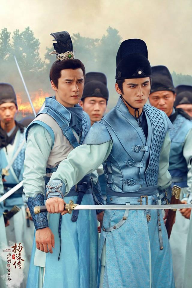 Có tận 3 phim cổ trang xuyên không Trung Quốc lên sóng tuần này! - Ảnh 11.