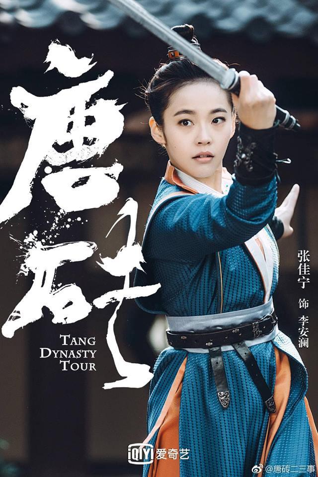 Có tận 3 phim cổ trang xuyên không Trung Quốc lên sóng tuần này! - Ảnh 4.