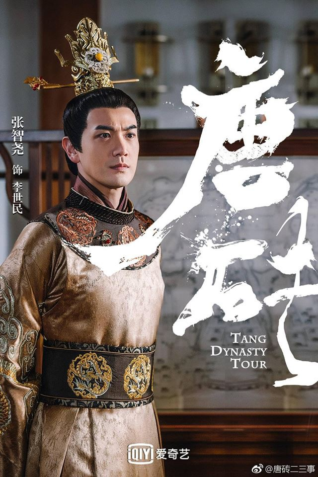 Có tận 3 phim cổ trang xuyên không Trung Quốc lên sóng tuần này! - Ảnh 3.