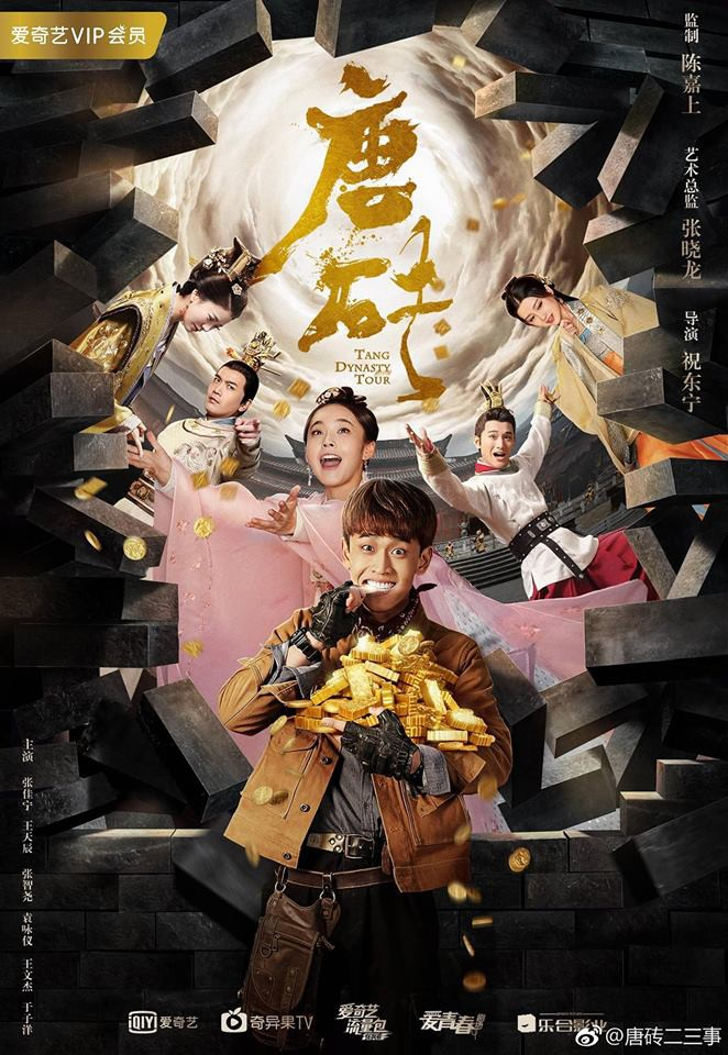Có tận 3 phim cổ trang xuyên không Trung Quốc lên sóng tuần này! - Ảnh 1.