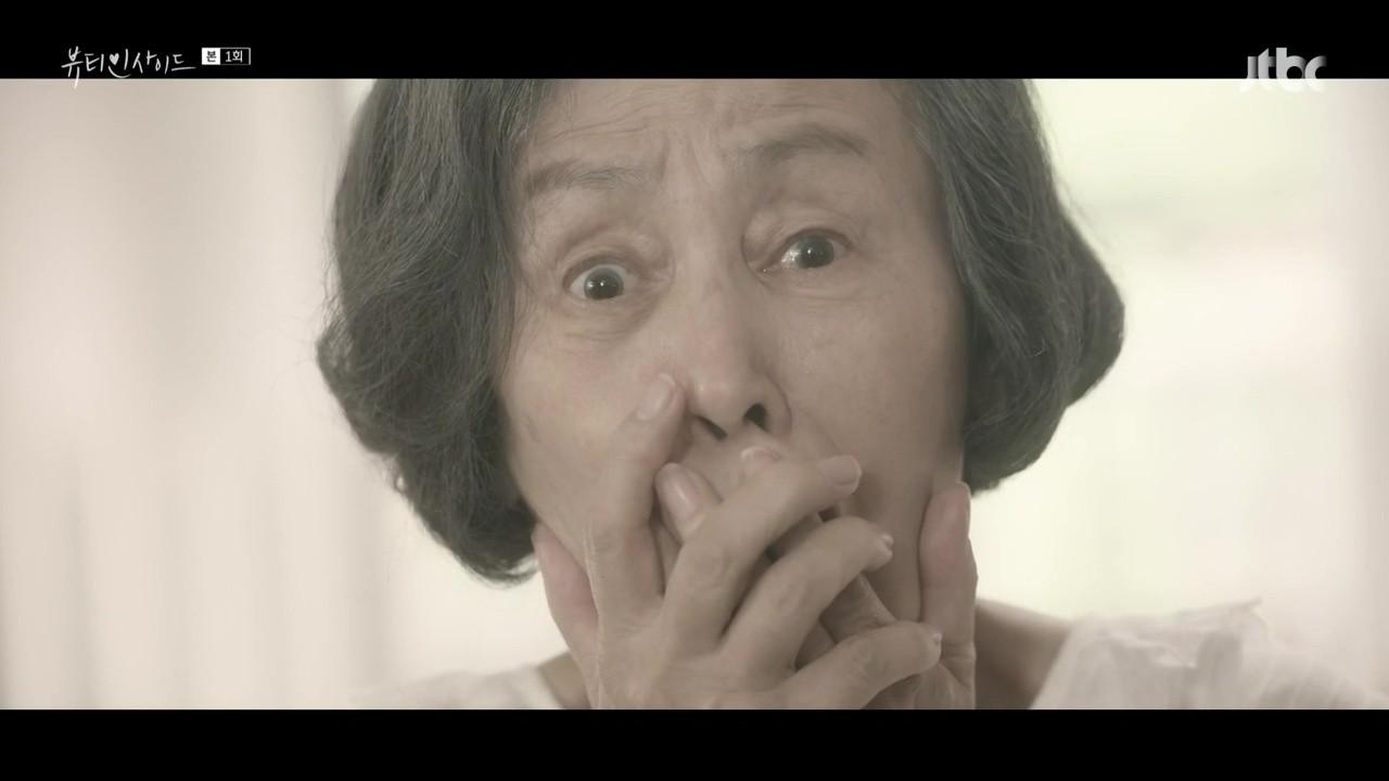 Đây là phim truyền hình Hàn Quốc có dàn nữ chính đông nhất lịch sử! - Ảnh 3.