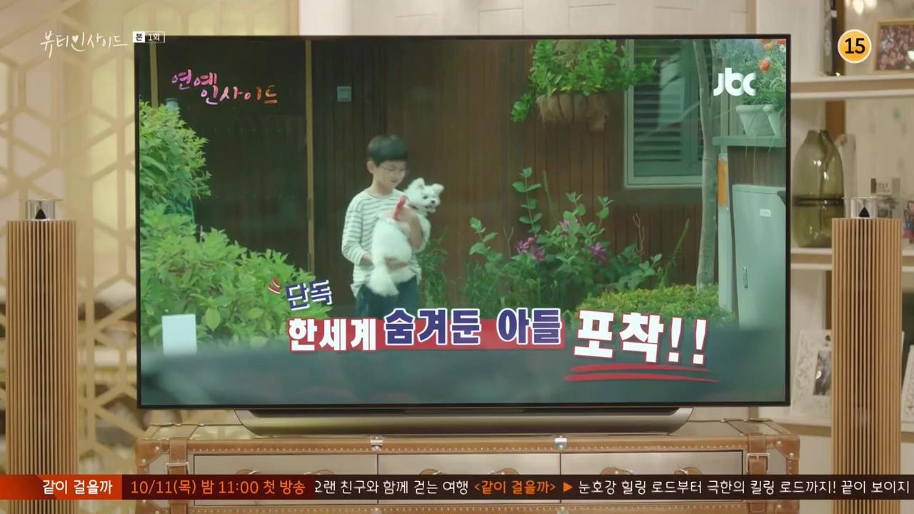 Đây là phim truyền hình Hàn Quốc có dàn nữ chính đông nhất lịch sử! - Ảnh 6.