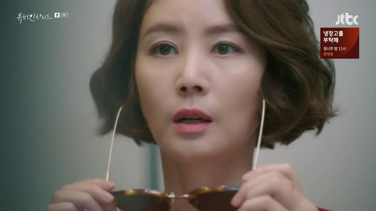 Đây là phim truyền hình Hàn Quốc có dàn nữ chính đông nhất lịch sử! - Ảnh 4.