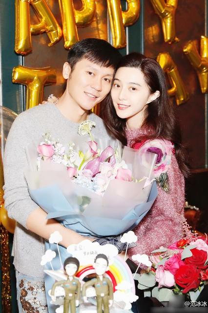 Đám cưới Phạm Băng Băng - Lý Thần được rời vào tháng 2 năm sau - Ảnh 3.