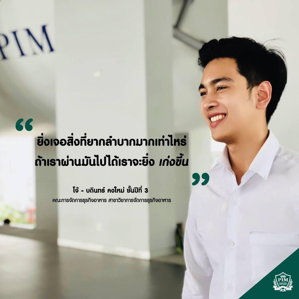 Trường ĐH của bạn trai Hương Giang: Toàn trai xinh gái đẹp, là trường đầu tiên và lớn nhất đào tạo theo phương pháp học tại doanh nghiệp - Ảnh 10.