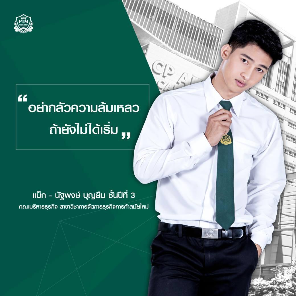 Bạn trai Hương Giang học ở trường đại học toàn trai xinh gái đẹp - Ảnh 2.