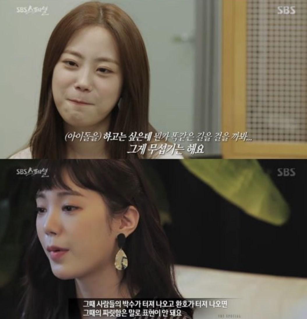 9 cựu idol bóc trần nghề làm idol Kpop: Như cái máy thụ động, nhưng thành công thì không khác gì chất gây nghiện - Ảnh 5.