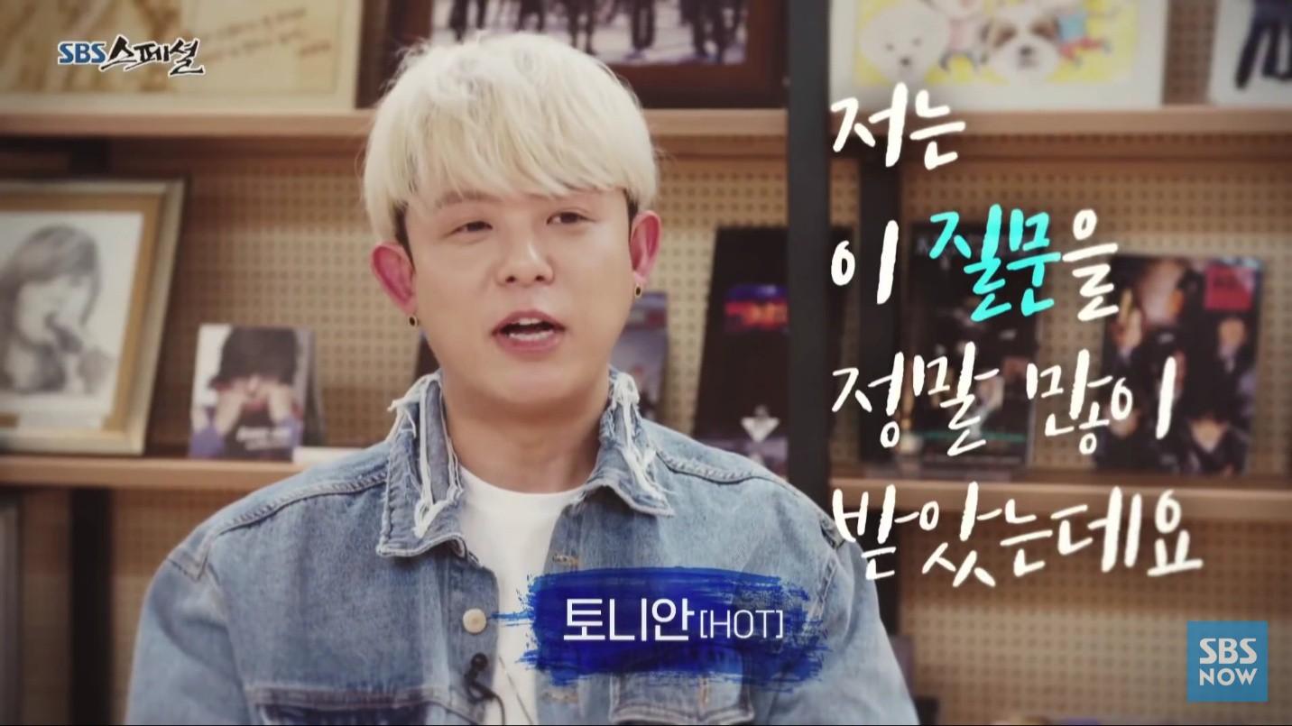 9 cựu idol bóc trần nghề làm idol Kpop: Như cái máy thụ động, nhưng thành công thì không khác gì chất gây nghiện - Ảnh 1.