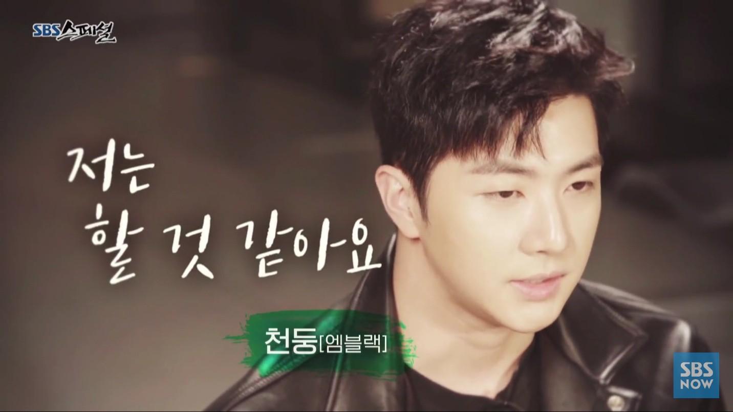 9 cựu idol bóc trần nghề làm idol Kpop: Như cái máy thụ động, nhưng thành công thì không khác gì chất gây nghiện - Ảnh 2.