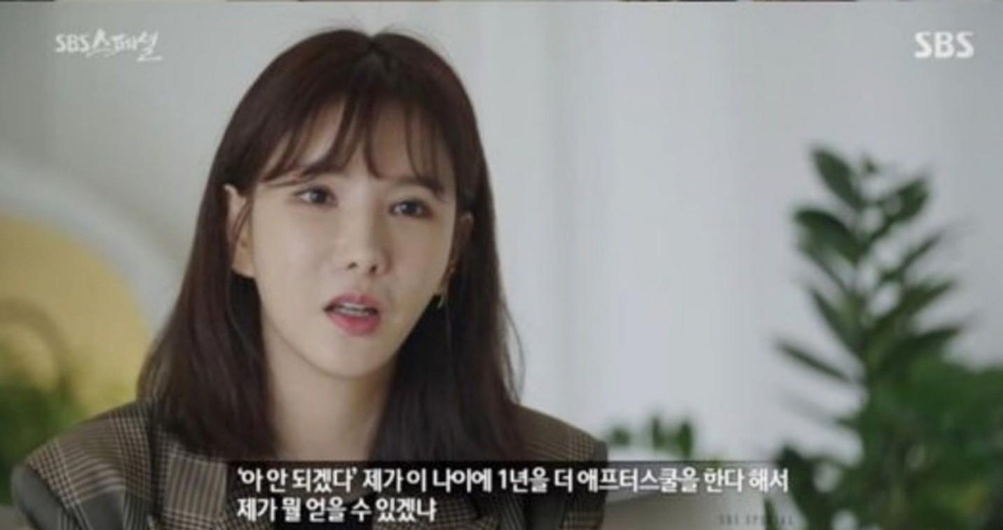 9 cựu idol bóc trần nghề làm idol Kpop: Như cái máy thụ động, nhưng thành công thì không khác gì chất gây nghiện - Ảnh 4.