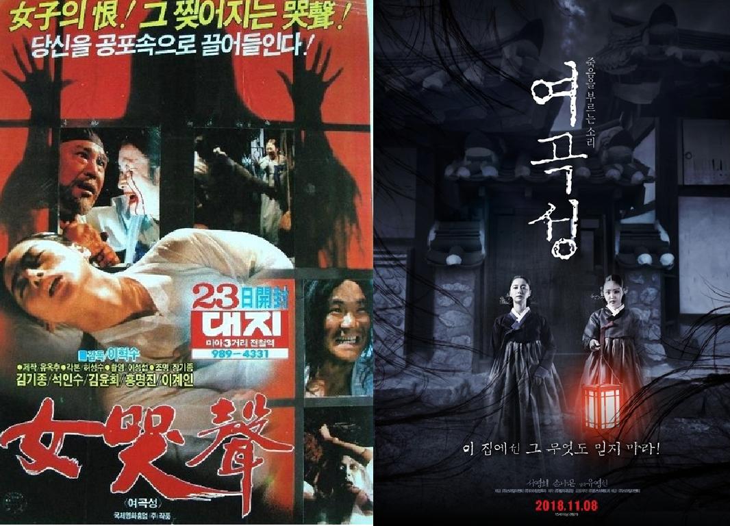 Hay tin Son Na Eun (Apink) đi đóng phim kinh dị, netizen Hàn ngán ngẩm hỏi: Không còn ai khác nữa sao? - Ảnh 1.