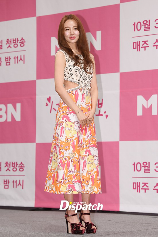 Trở lại sau 5 năm, Yoon Eun Hye hở da thịt táo bạo song gương mặt đầy dấu hiệu thẩm mỹ của cô mới gây chú ý - Ảnh 4.