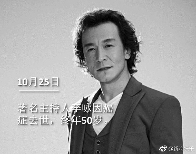 """Tháng 10 đầy biến động của giải trí Hoa ngữ: Buồn nhiều hơn vui, từ sao lớn trốn thuế cho đến """"Thần đẩu"""" võ hiệp qua đời - Ảnh 7."""
