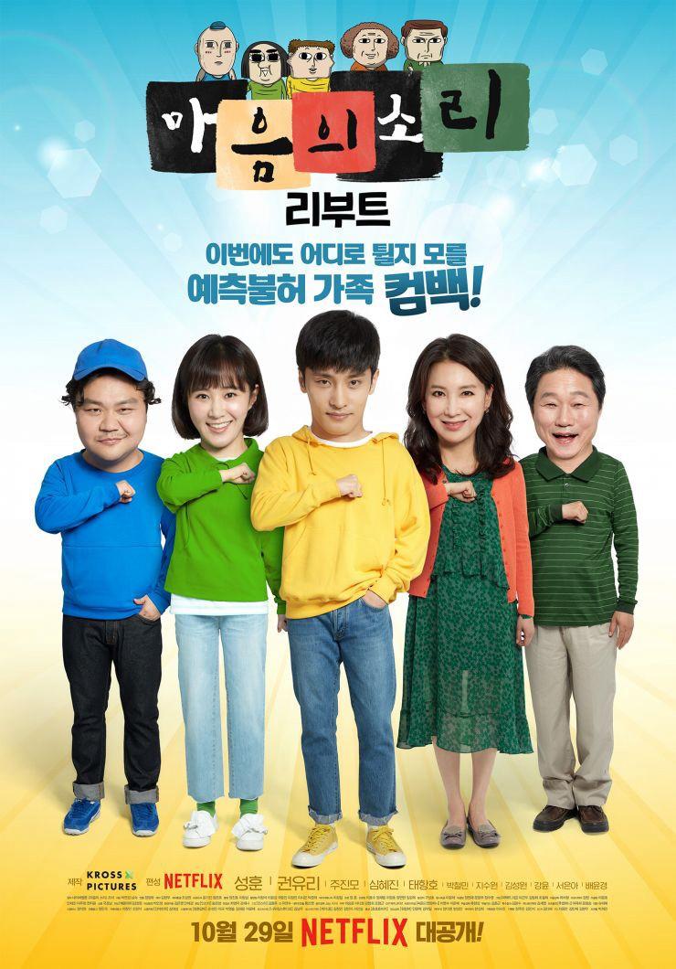 Tháng 11: Loạt phim Hàn Quốc lên sóng chiều lòng mọi fan- Ảnh 2.