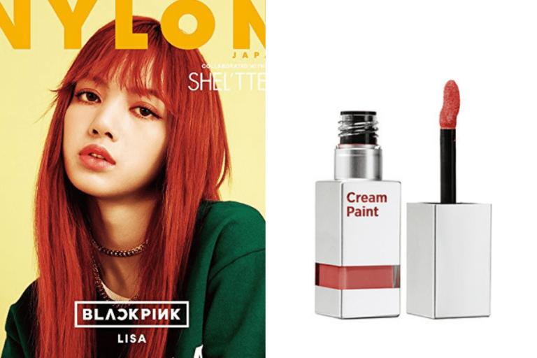 Muốn có màu mắt đẹp như Jennie hay da mịn như Kim Tae Hee, thì đây chính là những món mỹ phẩm mà bạn cần - Ảnh 14.