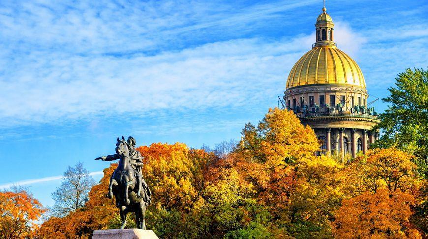 Nước Nga đã vào thu với sắc vàng đẹp say đắm lòng người, xách vali lên và đi du học thôi! - Ảnh 13.