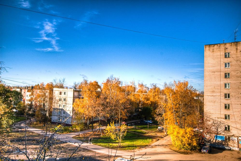 Nước Nga đã vào thu với sắc vàng đẹp say đắm lòng người, xách vali lên và đi du học thôi! - Ảnh 16.