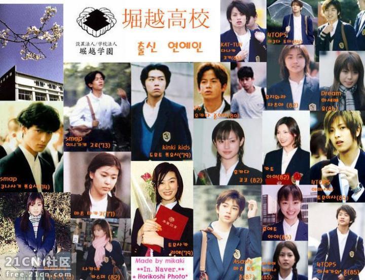 Ngôi trường toàn con nhà siêu giàu và giới siêu sao ở Nhật theo học nhưng có loạt nội quy khắt khe bậc nhất thế giới - Ảnh 2.