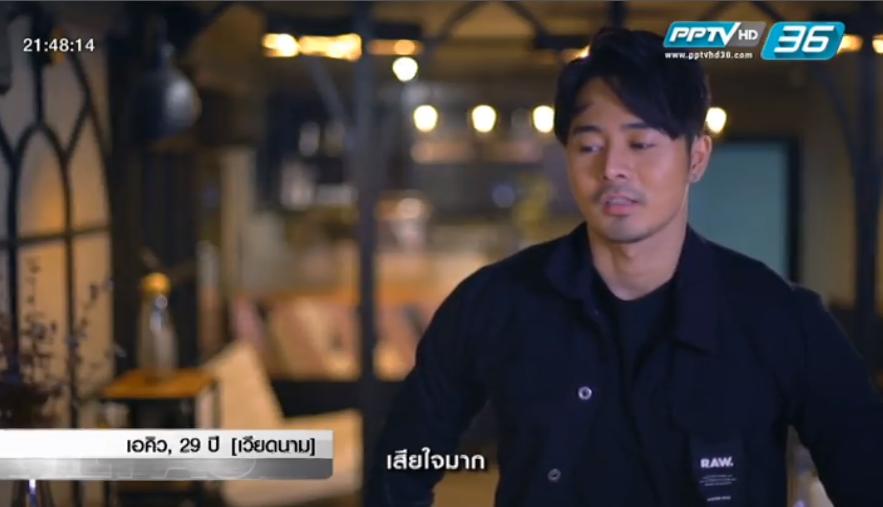 2 thí sinh Việt Nam đều bị loại ngay tập 1 The Face Men Thái - Ảnh 9.