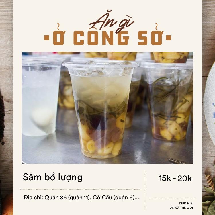 Sài Gòn: Các món đồ uống mát rượi 15k mà lại ship tận bàn cho dân văn phòng - Ảnh 7.