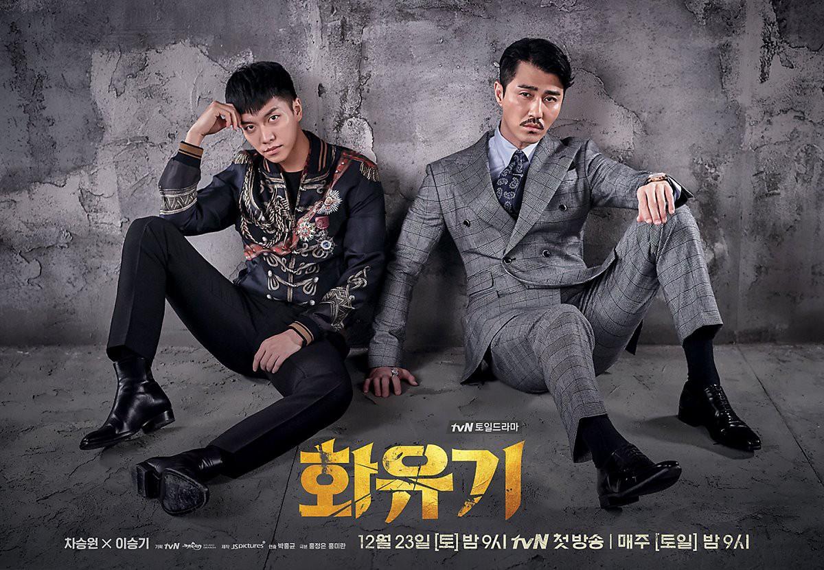 Chẳng riêng gì Hậu Duệ Mặt Trời bản Việt, 5 phim Hàn này cũng tái mặt vì làm ăn cẩu thả - Ảnh 5.