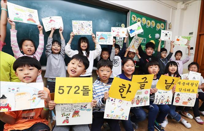 Hàn Quốc kỷ niệm 572 năm Ngày sáng tạo chữ Hàn Hangeul - Ảnh 2.