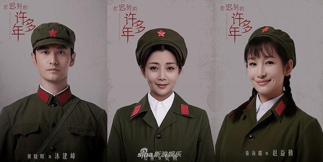 Phim mới của Huỳnh Hiểu Minh vẫn gây thất vọng, lượng người xem ở mức thảm hại - Ảnh 1.