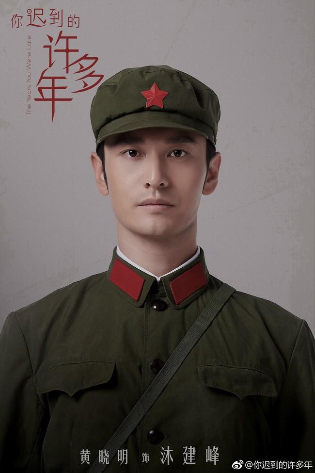 Phim mới của Huỳnh Hiểu Minh vẫn gây thất vọng, lượng người xem ở mức thảm hại - Ảnh 3.