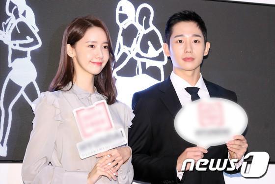 Nữ thần Yoona và mỹ nam Jung Hae In giống nhau bất ngờ, đẹp đôi đến mức trông như đóng phim tại sự kiện - Ảnh 15.