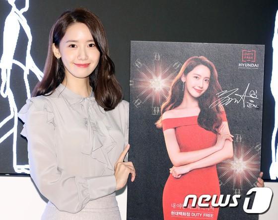 Nữ thần Yoona và mỹ nam Jung Hae In giống nhau bất ngờ, đẹp đôi đến mức trông như đóng phim tại sự kiện - Ảnh 3.