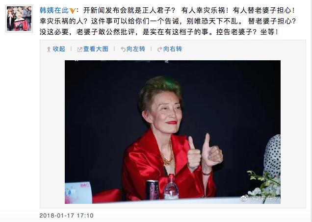 Bộ mặt thật của Tăng Chí Vỹ – kẻ cưỡng hiếp Lam Khiết Anh qua lời kể của vợ cũ và bạn bè