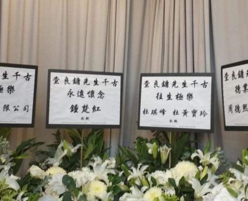 Tang lễ nhà văn Kim Dung: Lưu Đức Hoa, Huỳnh Hiểu Minh cùng dàn nghệ sĩ gửi hoa trắng rợp trời - Ảnh 5.