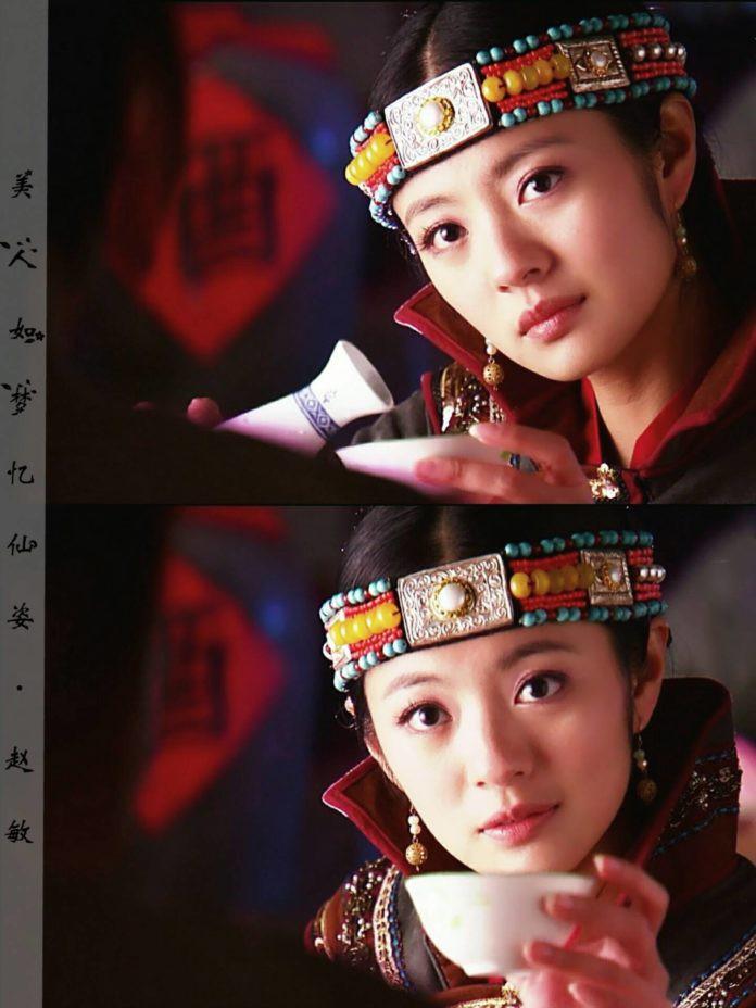 Triệu Mẫn Ỷ Thiên Đồ Long ký đời thực: Không làm vợ Trương Vô Kỵ, cuộc đời bất hạnh và kết cục bi thảm - Ảnh 3.