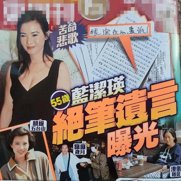 Ấn tượng xấu của Lam Khiết Anh về kẻ cưỡng hiếp cô trong quá khứ bất ngờ được chia sẻ - Ảnh 2.