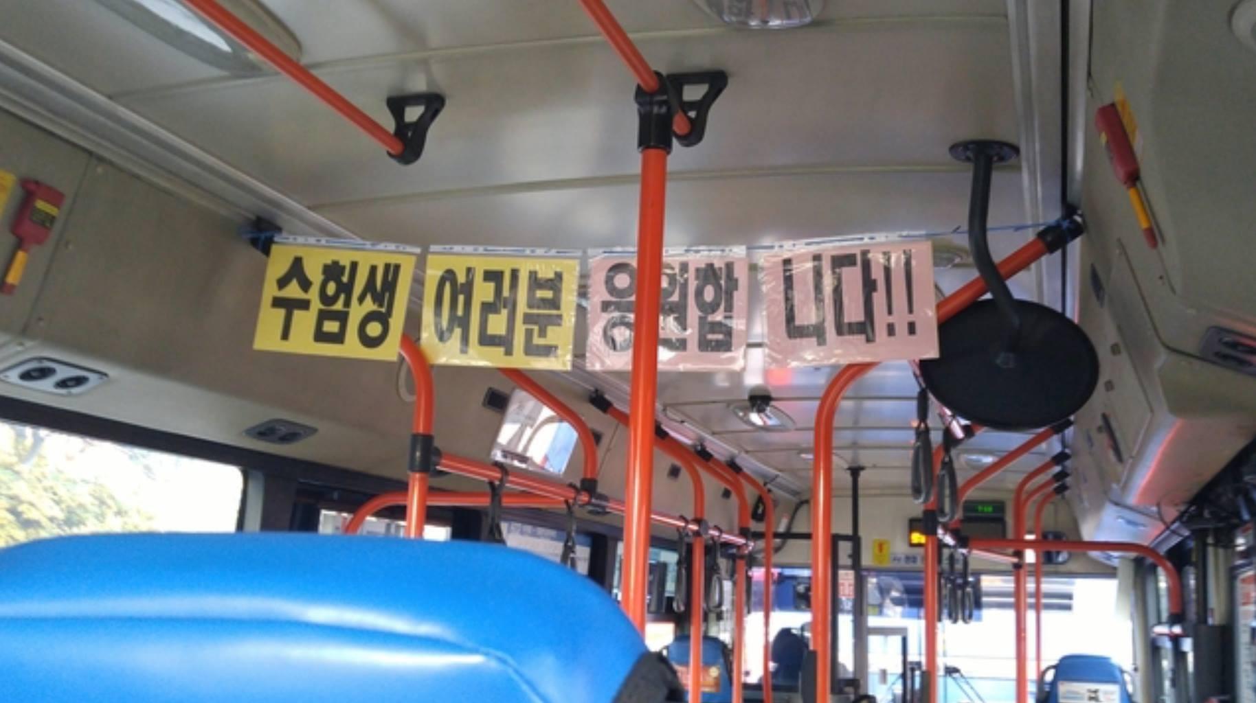 600.000 thí sinh Hàn Quốc thi Đại học: Cả đất nước nín thở, học sinh lớp 11 quỳ ngoài cổng trường chúc anh chị thi tốt - Ảnh 2.