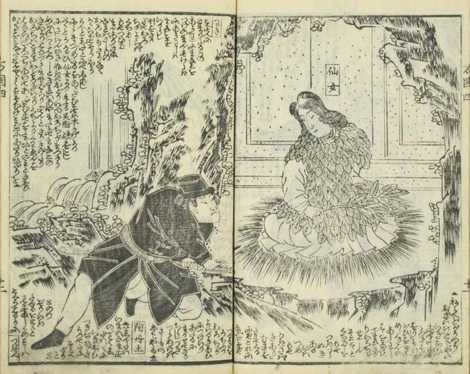 Loạt tranh minh họa hé lộ cách người Nhật thời Edo nhìn nhận thế giới phương Tây - Ảnh 6.